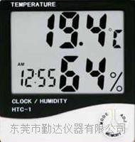 数字式温湿度计 HTC-1
