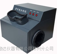 暗箱式三用紫外线分析仪 WFH-203B