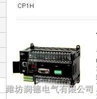 欧姆龙PLC CP1H