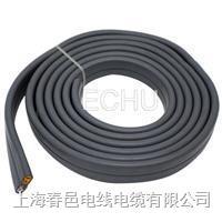 行車扁電纜 起重機扁電纜(YFFB 多規格) 起重機電纜