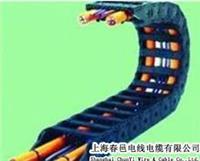 單芯拖鏈電纜 拖鏈電纜 單芯柔性拖鏈電纜