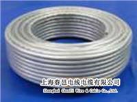 柔性電纜H05VC4V5-F/H/R/U屏蔽控制電纜CE認證歐標認 上海名牌電纜廠家