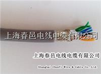 上海廠家阻燃高柔帶屏蔽拖鏈網線,耐彎曲網線 ,耐磨網線 CY-700CAT