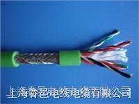 上海聚氨脂電纜拖鏈電纜   鄭州聚氨脂電纜拖鏈電纜