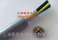 供給柔性動力電纜 柔性拖鏈電纜 高柔性TRVV4*1.0  4*1.5  4*2.0【拖鏈電纜廠家】  高柔性TRVV4*1.0  4*1.5  4*2.0