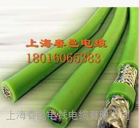 耐低溫柔性拖鏈屏蔽電纜 TRVVP 4*0.5平方 4*0.75平方 4*1.0平方 數控電纜 100米/卷 足平足米
