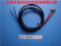 對射光纖TGT-M410