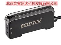 高精度對射光纖傳感器FG-20-H  FG-20-H 系列