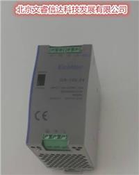 導軌電源120W24V DINS-120-24