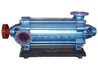 MD型矿用耐磨多级离心泵(煤安证) 多种型号