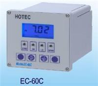 臺灣合泰HOTEC標準型導電度控制器(EC-60C)