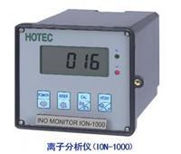 臺灣HOTEC合泰微電腦銅離子監視器ION-1000