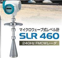 NOHKEN雷達波物位計SLR460-XH標準品