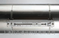 FLEXIM F808-防爆防腐蝕的外夾式超聲波流量計 F808