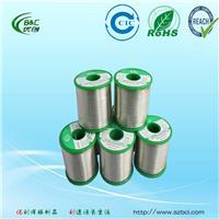 欧盟环保焊锡丝 Sn99.3-Cu0.7