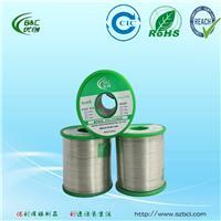 环保锡线 Sn99.3-Cu0.7