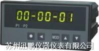 厂笔叠-闯厂系列计时器 SPB-JS