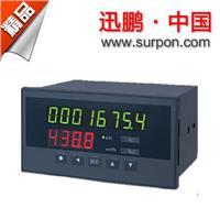 1~2点报警流量积算仪 SPB-XSJ