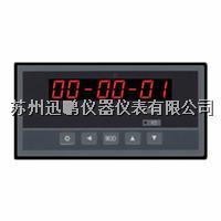 0-20尘础数显定时器,迅鹏奥笔-顿厂