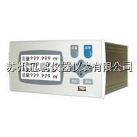 定量控制仪/迅鹏WPR23-M2P2 WPR23