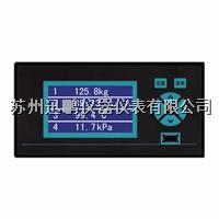 无纸温度亚洲成人社区仪 迅鹏WPR10-04E WPR10