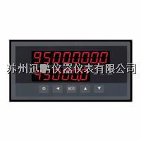 4-20mA定量控制器/迅鹏WPJDL-KM3 WPJDL