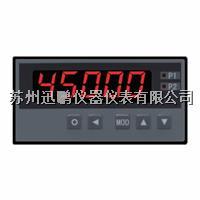 亚洲av迅鹏WPN-DM数显计数器 WPN