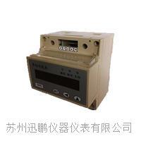 亚洲av迅鹏SPA-300DE 型导轨式直流电能表