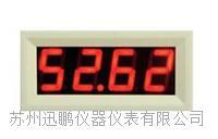 (迅鹏)WPBT数显温度表 WPBT