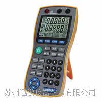4-20mA信号发生器,手持式信号发生器(迅鹏)WP-MMB WP-MMB