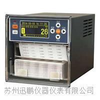 迅鹏 WPR12R无纸温度亚洲成人社区仪 WPR12R