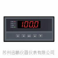 亚洲av迅鹏WPHC-E手操器 WPHC