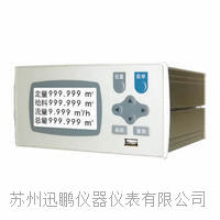 迅鹏WPR23定量控制亚洲成人社区仪 WPR23