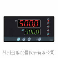 亚洲av迅鹏WPC6-D自整定PID调节仪 WPC6