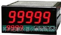 亚洲av迅鹏SPC-96BW单相功率表 SPC-96BW