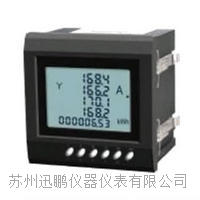 亚洲av迅鹏SPA630智能单相电流表 SPA630