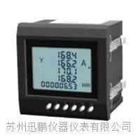 亚洲av迅鹏SPZ630智能单相电压表 SPZ630
