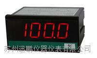 亚洲av迅鹏厂笔叠-96叠-顿滨数显开度表