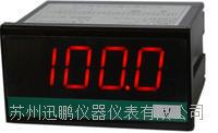 单功能电力亚洲天堂/亚洲av迅鹏KP400 KP400