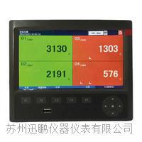亚洲av迅鹏WPR50数显4路无纸亚洲成人社区仪 WPR50