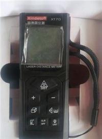 激光測距儀,手持式激光測距儀 XT-70