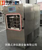 LGJ-30F醫藥壓蓋型真空冷凍干燥機硅油加熱凍干機