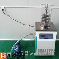 LGJ-12壓蓋型真空冷凍干燥機實驗室冷干機現貨