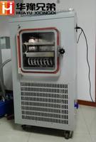 LGJ-10FD河南方倉壓蓋型真空冷凍干燥機廠家