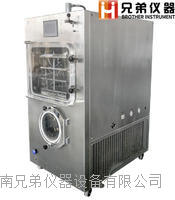 0.5平方化妝品自動壓蓋冷凍干燥機
