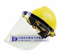 305可調節支架型安全帽防護面屏 305