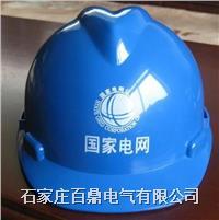 帶報警功能的安全帽 ADM-JD-35型