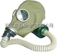 自濾式電工防毒面具/自濾型SF6防毒面具 TR/TF-3型(SF6)專用