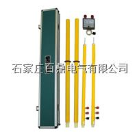 HX-85型6kv高壓核相器 HX-85型