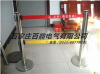不銹鋼伸縮帶式高壓圍欄 WL-SBX-S5